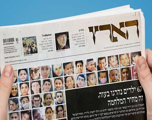 على أراضي 3 قرى فلسطينية بنابلس.. هكذا تقيم إسرائيل مستوطنة في غضون شهر