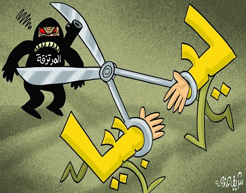 المرتزقة في ليبيا