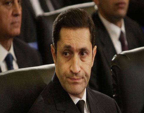علاء مبارك يرفض رد ممتلكات حكومية للدولة