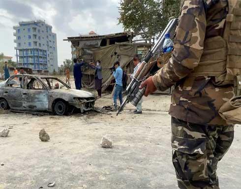 أفغانستان : قتلى وجرحى بتفجير عبوتين ناسفتين وسط مدينة جلال آباد