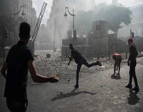 """""""هيومن رايتس"""": قوات الأمن اللبنانية استخدمت القوة المفرطة مع المحتجين على انفجار بيروت"""