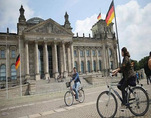 ألمانيا ستسجل أكبر فائض عالمي هذا العام.. وعجز قياسي لأميركا