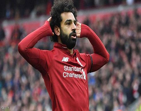 تقارير تؤكد رحيل صلاح عن ليفربول