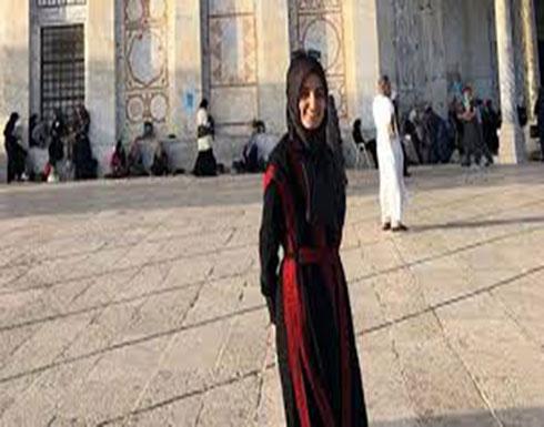 اسرائيل تتهم فتاة تركية بمساعدة حماس