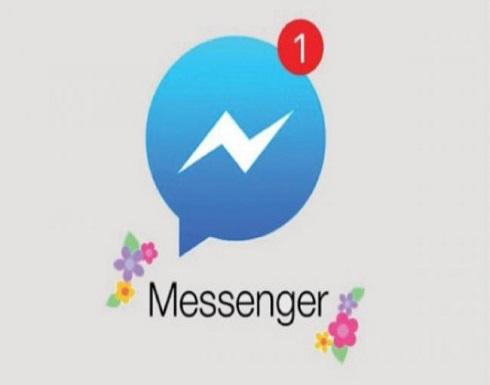 """""""فيسبوك مسنجر"""" يتوقف عن العمل في أجهزة """"أندرويد"""""""
