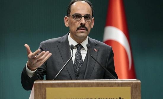 الرئاسة التركية: اللقاءات تتواصل مع مصر لوضع العلاقات على أرضية سليمة