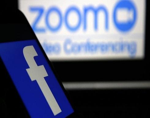 """فيسبوك ينافس زووم ويطلق خاصية لإجراء محادثات فيديو جماعية..""""50شخص"""""""