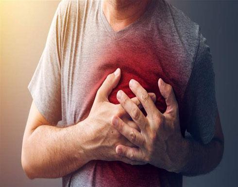 """""""كرسي مرحاض"""" يكشف أمراضك القلبية.. وهذه التفاصيل"""