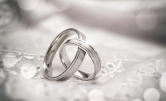 دراسة تحدد أيهما الأنجح الزواج المدبر أم الزواج عن حب