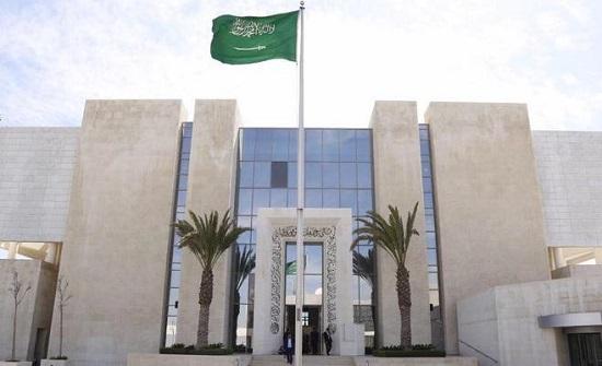 السفارة السعودية : لا تعديل على أنظمة دخول المسافرين بمركباتهم للأردن