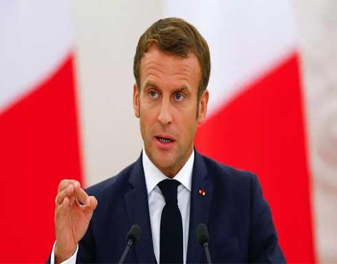 """الرئاسة الفرنسية: قرار إيران رفع مستوى تخصيب اليورانيوم """"تطور خطير"""""""