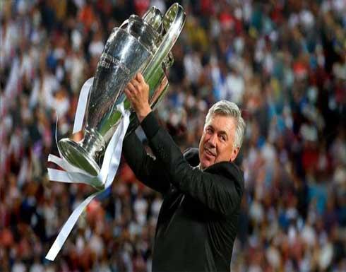 رسميا.. أنشيلوتي يعود إلى ريال مدريد