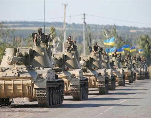 أوكرانيا تجري مناورات عسكرية غدا في محيط مدينة خاركيف قرب الحدود الروسية