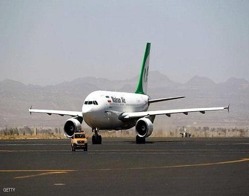 تحذير أميركي من التعامل مع شركات الطيران الإيرانية