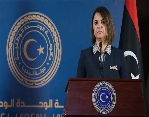 وزيرة الخارجية الليبية: حريصون على علاقة مميزة مع تركيا