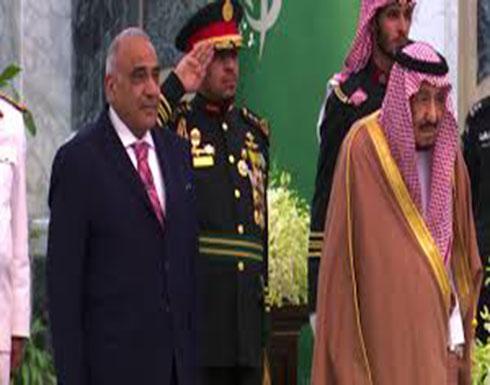 شاهد : الاستقبال الرسمي لرئيس مجلس الوزراء السيد عادل عبدالمهدي من قبل خادم الحرمين الشريفين