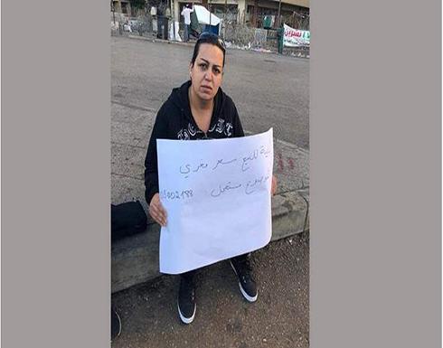بالفيديو : تجلس بجوار طفلها.. وتعرض كليتها للبيع في لبنان