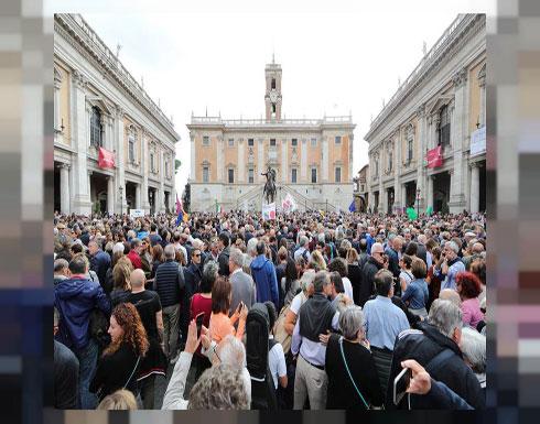 آلاف الإيطاليين يحتجون على السياسات الاقتصادية للحكومة