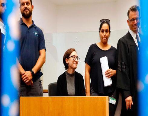 محكمة إسرائيلية تستمع لقضية طالبة أميركية رفضت سلطات الاحتلال دخولها