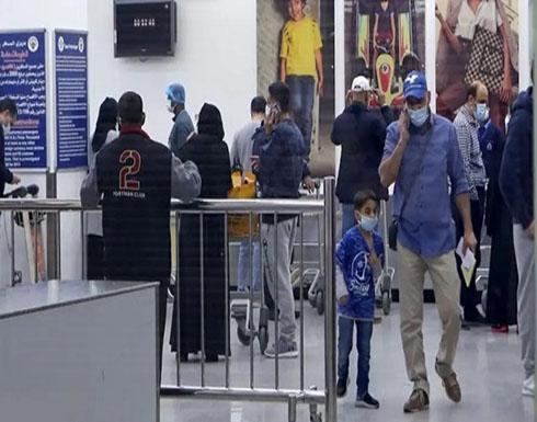 الكويت: مواطن يدعي الإصابة بـ «كورونا» ليهرب من زوجته