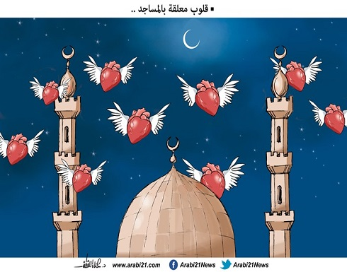 قلوب معلقة بالمساجد..