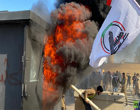 مصدر بالسفارة الأمريكية في بغداد : الجنود الأمريكيون لم يصلوا إلى العراق بعد