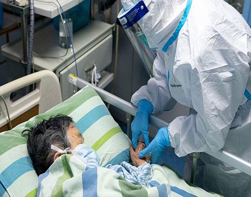 الصين: علاج جديد لفيروس كورونا اختبر بنجاح على 7 مصابين