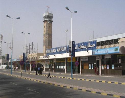 الحكومة اليمنية تقترح إعادة فتح مطار صنعاء بشروط