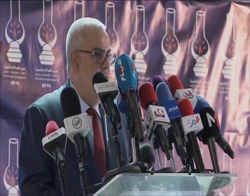 بنكيران: مستعد للتنازل عن رئاسة الحكومة لصالح الوطن
