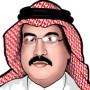 فخر العرب ونجم قمة العشرين