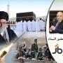لماذا أطلقت إيران صاروخا على مكة بيد الحوثيين ؟
