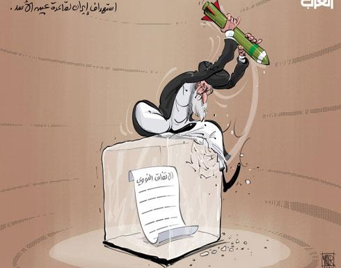 استهداف إيران لقاعدة عين الأسد