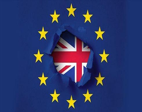 """البرلمان البريطاني يصوت على 4 مقترحات بشأن """"بريكست"""""""