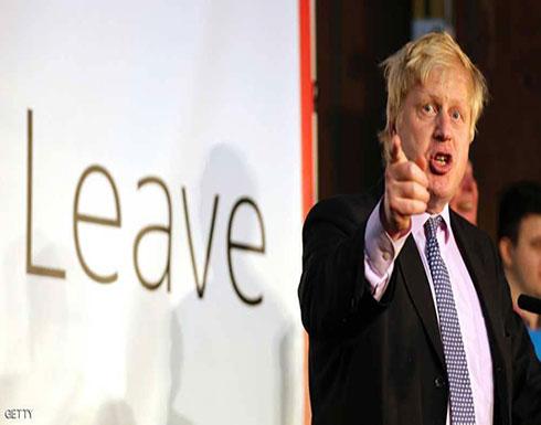 جونسون يسخر من البرقع.. وغضب رسمي ببريطانيا