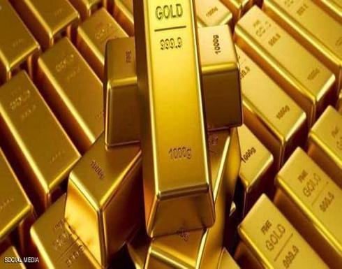 الذهب يمحو خسائره.. والمعادن الأخرى ترتفع