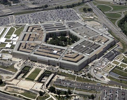 البنتاغون: لا نؤكد صحة الرسالة التي تفيد باعتزام التحالف بقيادة واشنطن الانسحاب من العراق