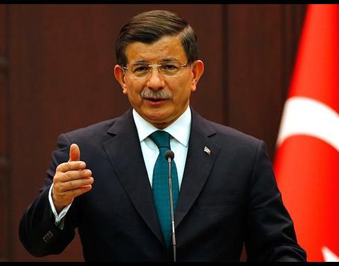 أوغلو: إسقاط الطائرة الروسية جاء رداً على انتهاك الأجواء التركية
