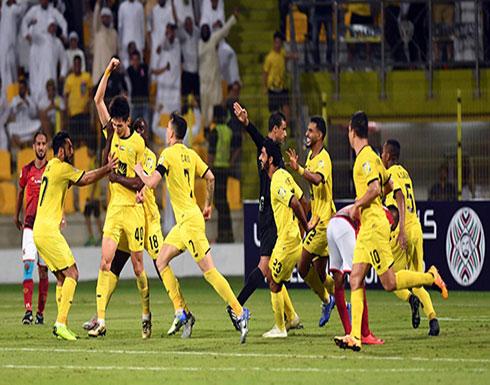 بالفيديو .. الأهلي المصري يودع كأس زايد من بوابة الوصل