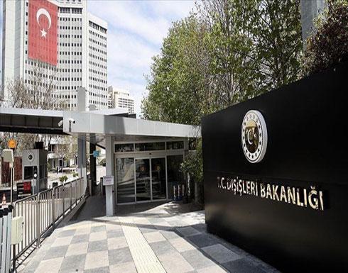 أنقرة: سنواصل التعاون الثنائي والإقليمي مع موسكو