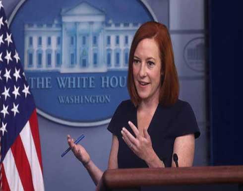 """بساكي: الدراما في عهد ترامب تشبه تلك الموجودة في مسلسل """"صراع العروش"""""""