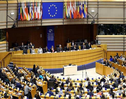 442 برلمانيا أوروبيا يطالبون بإجراءات لوقف الاستيطان الإسرائيلي