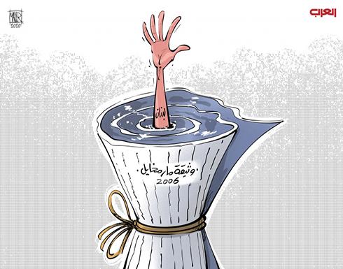 وثيقة مار مخايل تغرق لبنان في دوامة لا تنتهي
