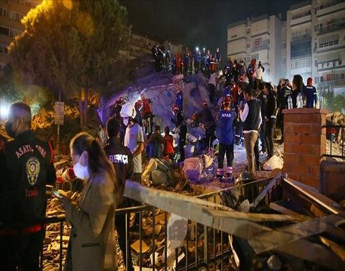 شرقا وغربا.. العالم يتضامن مع تركيا إثر زلزال إزمير