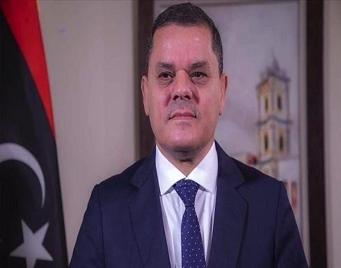 الدبيبة : ليبيا لن تصطف مع طرف عربي ضد آخر
