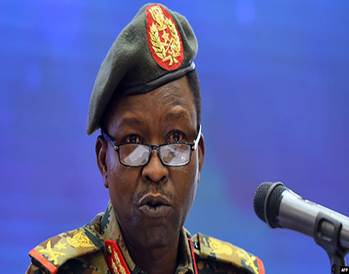 شاهد ..المجلس العسكري السوداني: مستعدون لتقديم كل ما يؤدي إلى إخراج السودان من أزمته الحالية