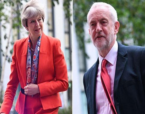 """""""العمال البريطاني"""" يشيد بمباحثاته مع ماي بشأن """"بريكست"""""""