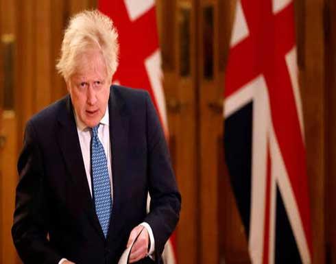 بريطانيا تطلب عقد قمة طارئة لـG7 بشأن أفغانستان