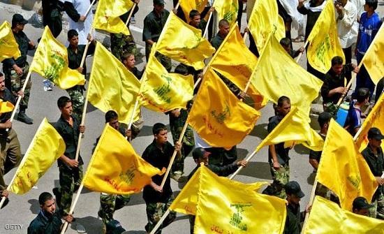 """المتحدثة الإقليمية لخارجية أميركا: سنواصل محاسبة """"حزب الله"""""""