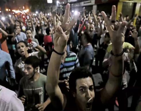 شاهد : لليوم الثامن .. مظاهرات تطالب باستقالة السيسي في مصر