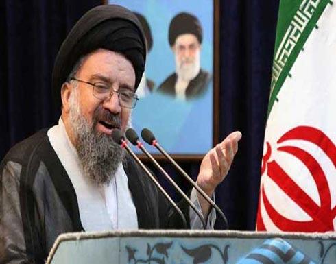 رجل دين إيراني متشدد يتعرض للانتقاد بعد استخدامه لتويتر
